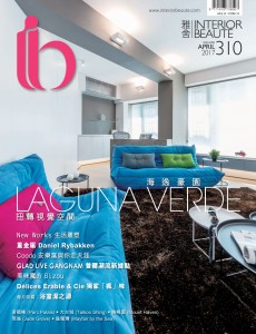 Interior_Beaute__Avril_2017-1 copy